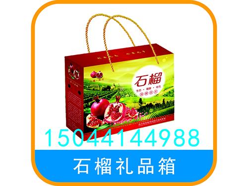 水果蔬菜箱4