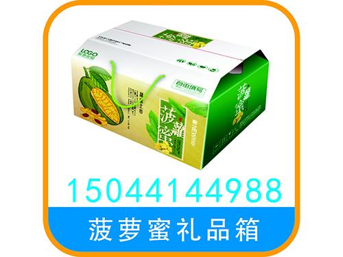 水果蔬菜箱2