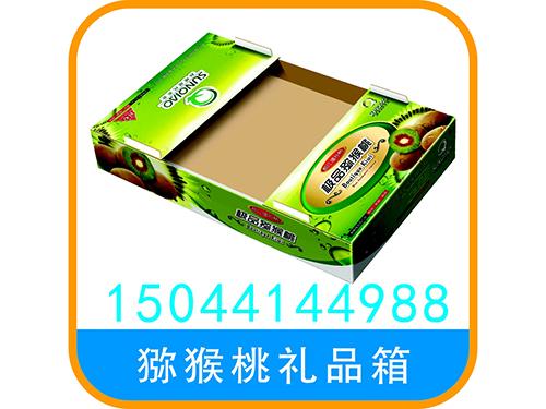 水果蔬菜箱9