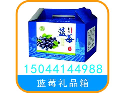 水果蔬菜箱6